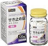 [Amazon限定ブランド]【指定第2類医薬品】PHARMA CHOICE せき止め錠 コンコン咳止め錠 120錠