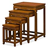 Rosewood Ming Nesting Tables - Natural