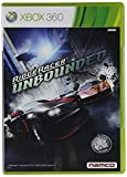 Ridge Racer Unbounded - Xbox 360 (Video Game)