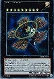 遊戯王 ABYR-JP044-UR 《No.9 天蓋星ダイソン・スフィア》 Ultra