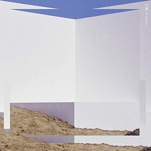 【メーカー特典あり】 片隅 / Corner(CD+DVD)(ポストカード付)