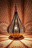 Lampe de table de chevet marocaine Kais Doré 38cm | Abat-jour marocain oriental...
