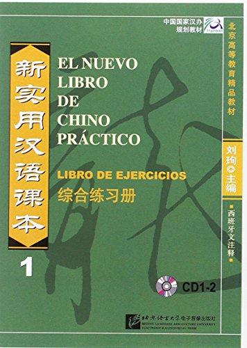 El nuevo libro de chino practico 1ejercicios (CD 1-2)