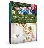 【旧製品】Adobe Photoshop Elements 2018 & Premiere Elements 2018 日本語版 Windows/Macintosh版