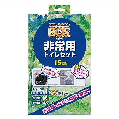 驚異の防臭袋 BOS (ボス) 非常用 トイレ セット【凝固剤、汚物袋、BOSの3点セット ※防臭袋BOSのセットはこ...