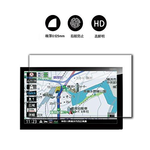 Nissan セレナ(Serena) エクストレイル(X-trail) MM518D-L / MM517D-L / MM516D-L 9インチ ナビ専用保護フ...