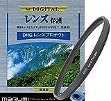 MARUMI レンズフィルター 67mm DHG レンズプロテクト 67mm レンズ保護用 薄枠 日本製