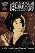 Random house japanese-english, english-japanese dictionary