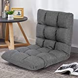 Adjustable Floor Chair with Back Support Folding Floor Sofa Lounge Chair for Adults Video Gaming Lazy Sofa Cushion Chair