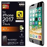 エレコム iPhone 8 フィルム 衝撃吸収 指紋防止 反射防止 iPhone 7 対応 PM-A17MFLFPAN