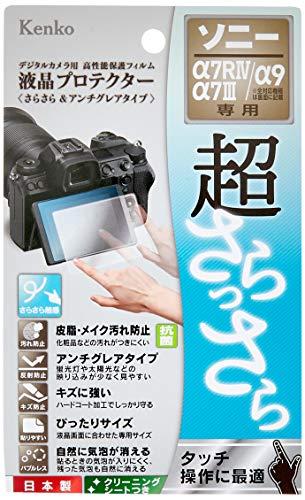 Kenko 液晶保護フィルム 液晶プロテクター 超さらっさら SONY α7RIV/α7III/α7RIII/α9/α7SII/α7RII/α7II用 アンチグレア(非光沢)タイプ 日本製 KLPS-SA7M4