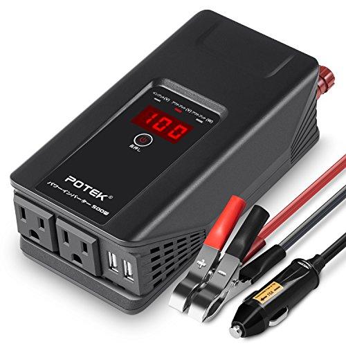 POTEK カーインバーター 500W DC12VをAC100Vに変換 インバーター ACコンセント シガーソケット充電器 2AUSBポート LEDディスプレー搭載