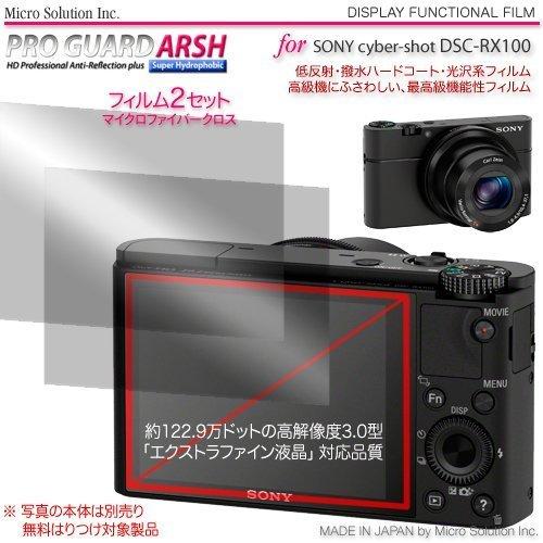 フッ素・防指紋撥水撥油フィルム PRO GUARD F2AF-Fuss (2p set) (SONY, RX1R/RX1-RX100M2/RX100) PGARSHSORX-A