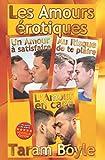 Les Amours érotiques (Édition 2020) 3 romans gays complets !