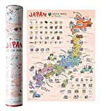 Mcbazel Scratch Off Map 15.75 x 11.81 inches Japan Edition Personalised Travel...