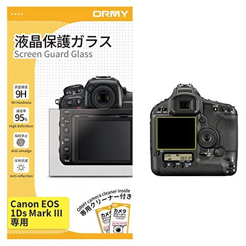 【0.3mm強化ガラス】ORMY 液晶保護ガラス 液晶保護フィルム 【超薄/高鮮明/硬度9H/ラウンドエッジ加工】 Canon用 (EOS 1Ds Mark III用)