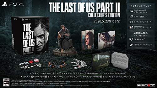 【PS4】The Last of Us Part II コレクターズエディション【早期購入特典】ゲーム内アイテム ・「装弾数増...