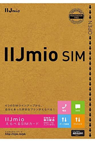 IIJmioえらべるSIMカード【初期費用無料のエントリーパッケージ】月額利用(音声通話/SMS/データ)[ドコモ・a...