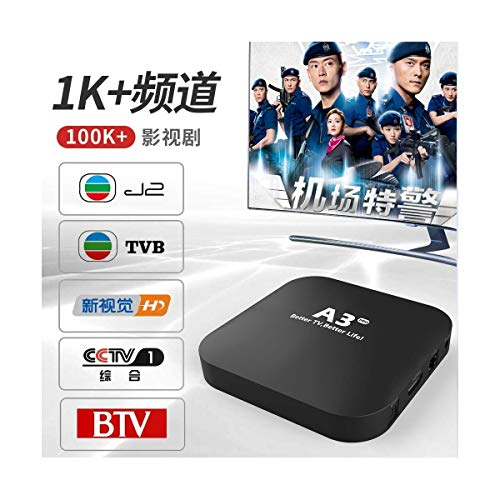 2020  A3 PRO Chinese Box Faster and More Stable Than UNBLOCK/HTV/FUNTV 4K 3D WIFI Mainland/Hong Kong/Macao/Taiwan 100K+ Movies/Dramas,200+ Live Channels,7 Days Playback