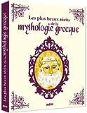 Contes Intégrales - Les plus beaux récits de la mythologie grecque
