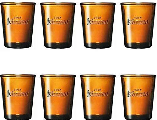 Ichnusa Set di 8 Bicchieri da Birra - Colorati in Vetro - Vino - Cocktail - Whisky - Design Particolare