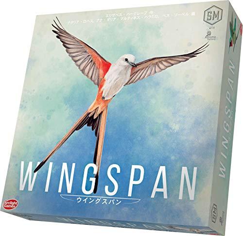 ウイングスパン 完全日本語版