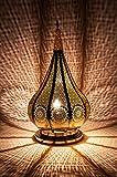 Lampe de table de chevet marocaine Kais 38cm | Abat-jour marocain oriental en...
