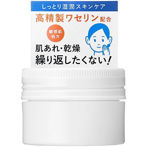 【医薬部外品】イハダ 薬用とろけるべたつかないバーム 高精製ワセリン配合 20g