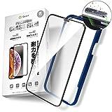 Quorl(クオール) iPhone11 XR ガラスフィルム 全面保護 高アルミニウムガラス 9H ガイド枠付き