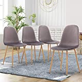 Artist Hand Mid Century Modern Dining Chairs, Flannelette Cover Cushion Seat Chair, Upholstered Velvet Side Chair, Accent Chairs with Metal Legs for Kitchen Dining Room Club Guest Set of 4 (Grey)