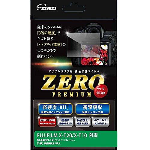 エツミ 液晶保護フィルム デジタルカメラ用液晶保護フィルムZERO PREMIUM FUJIFILM X-T2/X-T1/X-A3対応 E-7515