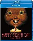 【Amazon.co.jp限定】ハッピー・デス・デイ ブルーレイ+DVD(ミニポスターA付き) [Blu-ray]