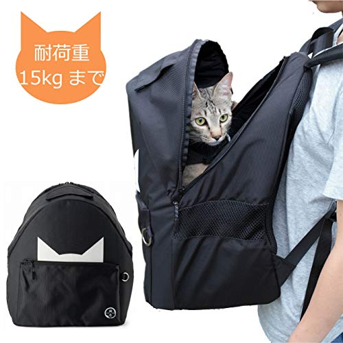 【猫壱】 シンプル&機能的 リュック キャリー(15kgまで対応)