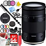 Tamron 18-400mm f/3.5-6.3 Di II VC HLD All-in-One Lens for Canon Mount Bundle with 64GB Memory Card, 72mm Filter Sets, 72mm Filter Kit, Paintshop Pro, Tripod, and Accessories (5 Items) AFB028C-700