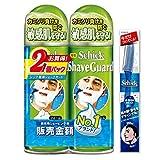 Schick(シック) 薬用シェーブガード ダブルパック Wパック カミソリ 髭剃り 男性 メンズ 緑 ひげそり シェービング かみそり おまけ付きダブルパック セット 1セット (x 1)