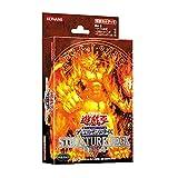 遊戯王 日本語版 オフィシャルカードゲーム ストラクチャーデッキ 灼熱の大地