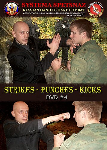 Hand-to-Hand Combat DVDs - 20 Self-Defense Training DVDs of Russian Martial Arts Systema Combat, Martial Art Instructional Videos 5