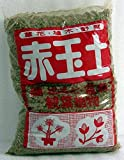 akadama Ibaraki Bonsai de tierra, medio de hasta feinkrnig (37mm), 2litros, de Japn
