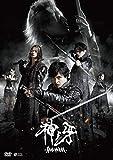 牙狼<GARO>神ノ牙-KAMINOKIBA DVD