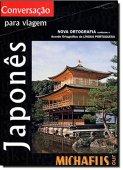 Tour japonés Michaelis