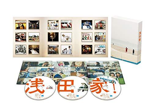 【メーカー特典あり】浅田家! Blu-ray 豪華版3枚組