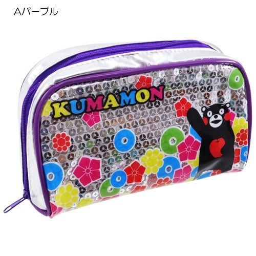 Chara penna sacchetto piazza orso sciolto Lun / Kumamoto (astuccio) Ordine beni di carattere mail / [A (viola)] (japan...