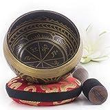 Silent Mind ~ Tibetan Singing Bowl Set ~ Antique Design ~ With Dual...