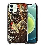 iPhone 各機種 対応【CuVery】 iPhone 12 側面ソフト TPU バンパー 背面ハード ハイブリッド ……