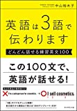 51bbNjzlPiL. SL160  - 【2020年版】TOEIC Speaking / Writing Tests 概要まとめ