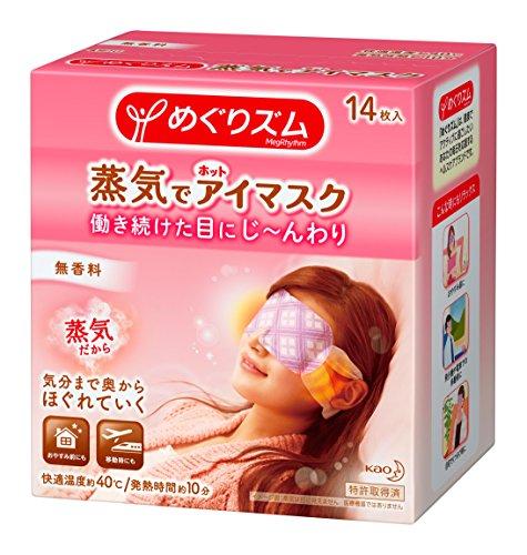 めぐりズム 蒸気でホットアイマスク 無香料 14枚入