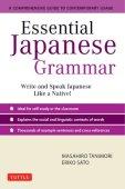 Gramática japonesa esencial: una guía completa para el uso contemporáneo: aprenda gramática y vocabulario japonés de forma rápida y eficaz