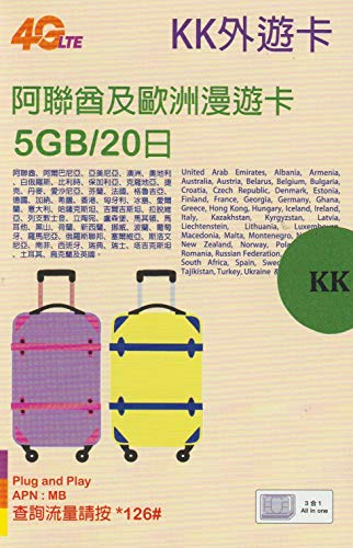 【KK】UAE アラブ首長国連邦 & ヨーロッパ47ヶ国(+香港) 4G-LTE/3G 20日間 5GB データ通信 SIM Card 外...