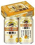 Cm ミスチル ビール キリン