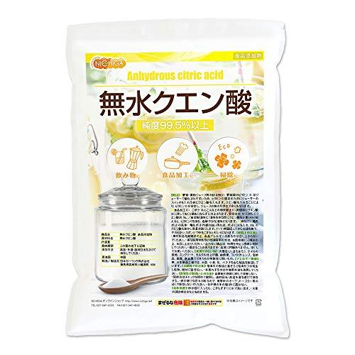 無水 クエン酸 5kg 食品添加物規格(食品) NICHIGA(ニチガ) (5kg)